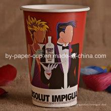Copo de papel quente do café da bebida