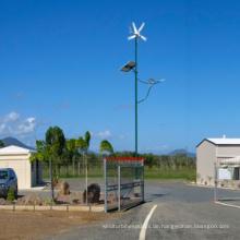 Wind, Solar und LED-Beleuchtung/Solar- und LED-Beleuchtung