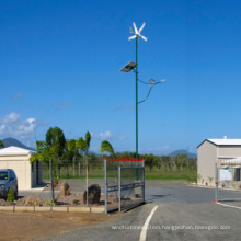 Wind Solar and LED Lighting/Solar and LED Lighting