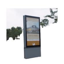 Aluminum Profile Advertising Double Sided Lightbox Floor Standing Lightbox