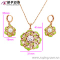 62479-Xuping Special Design Jewelry Set Wholesale 18K Gold Plated Jewelry
