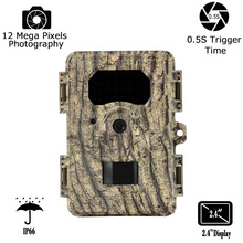 Custom 850nm PIR 82ft Hunting Trail Camera