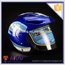 Fashinable синий полный мотоцикл шлем оптом