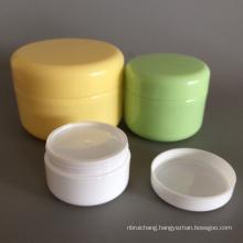 Empty Cream Face Jar 20g 50g 100g