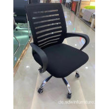 LOW BACK OFFICE CHAIR CHROM BEIN