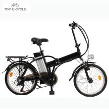 F136v 250w light weight mini folding electric bike 2017