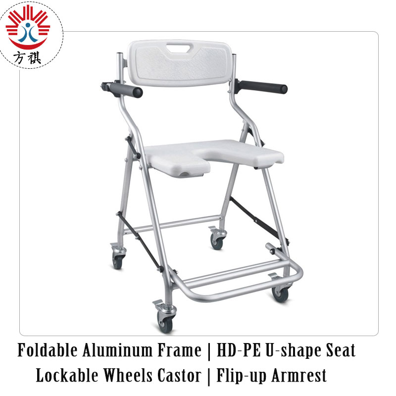 Shower Chair With Wheels Aluminum