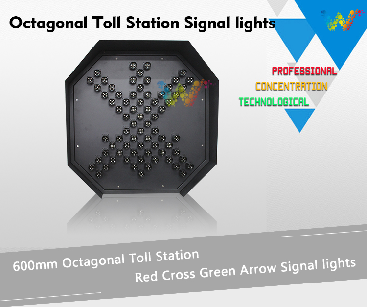 600mm toll station traffic light-01