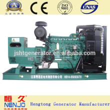 CE Approved 200KW Diesel Generator Powered By Volvo