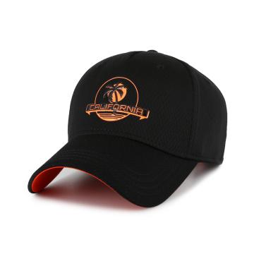 Blank quick dry baseball hat with TPU logo