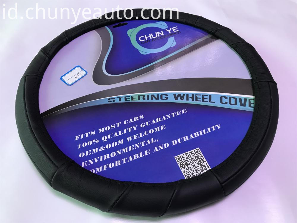 autozone leather steering wheel cover