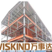 Structure structurelle en acier préfabriquée Wiskind