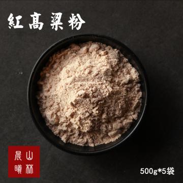 고품질 천연 수수 쌀가루 최고의 가격