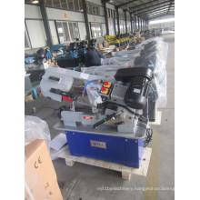 7′ ′ Band Sawing Machine (G5018WA)