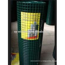 Производитель оптовая дешевая оцинкованная / ПВХ покрытием сварные сетки с высоким качеством