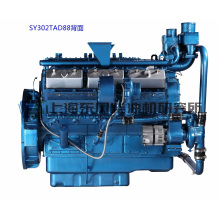 720kw/Shanghai Diesel Engine for Genset, Dongfeng/V Type