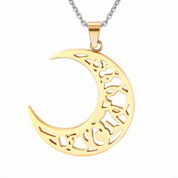 Солнце и Луна, сплайсинга подвеска золото из нержавеющей стали