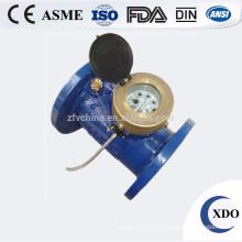 Compteur de débit eau froide irrigation XDO BWM-80-200 en vrac
