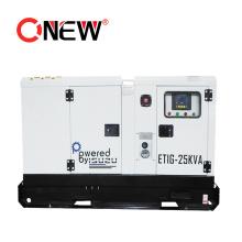 Free Energy 20kw Low Rpm Low Speed Permanent Magnet Diesel Generator Super Silent Three Phase 110V 220V 380V 20 kVA 20kw Solar Generator