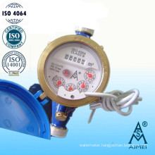 Multi Jet Dry Type Brass Remote-Reading Water Meter