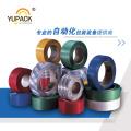 Bunte PP Haustierriemen / Plastikband / Verpackungsbügel
