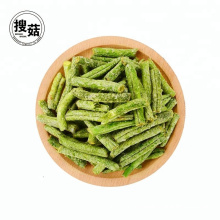Low temperature Vacuum Fried VF Green Bean Crispy Chips