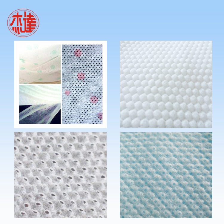 nonwoven punching machines