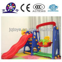 Детские пластиковые игрушки слайд качели комбинированные игрушки