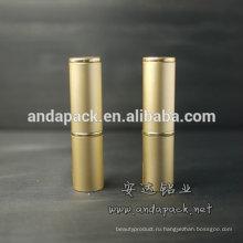 Золотой Макияж упаковки помады