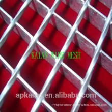 stainless steel grid mesh