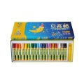 18Colours Oil Paste Crayon Drawing Art Set