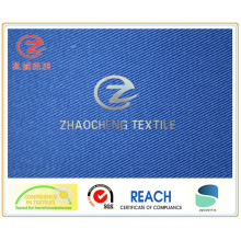 100% Cotton Twill Fire Retardant Funcational Fabric (ZCFF009)