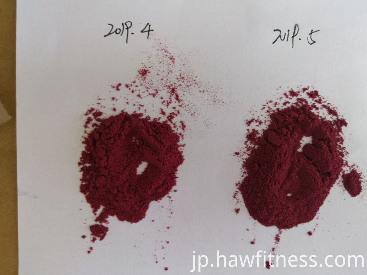Hibiscus Flowers Extract 2