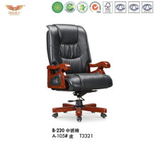 High End High Leather Back Office Wooden Leg Chair with Armrest (B-220)