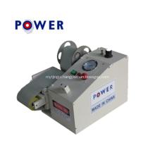 Precision Vibration Polishing Instrument