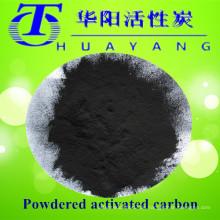 MSG-Entfärbung durch huayang-Pulver-Aktivkohle mit hohem Iodwert