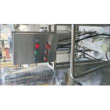 Homogénéisateur émulsifiant, émulsion de corps faisant la machine, mélangeur émulsifiant