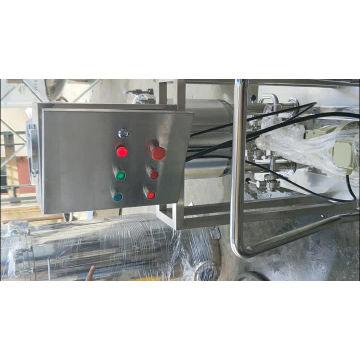 Эмульгирующий гомогенизатор, Машина для производства эмульсии тела, Эмульгирующий миксер