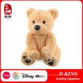 Chubby Teddy Bear precio bajo venta por mayor