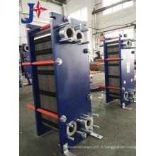 Échangeur de chaleur à plaques Sondex S52 316L