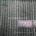 90GSM 6 Needle Brown HDPE Agriculture/Agro/Agri/Greenhouse/Hoticulture/Vegetable/Garden/Raschel/Shading/Sun Shade Net
