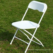 White Events Plastic Folding Chair