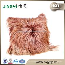 comfort long hair sheepskin cushion cover