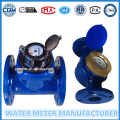Removeable Dry Type Woltmann Water Meter (LXL-50E-500E)