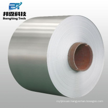 Mill mirror finished Aluminum coil for channel letter and light fitting with low price