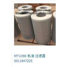 Масляные фильтры Mtu 396 (0011847225)