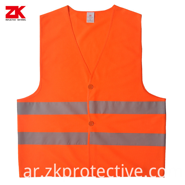 Summer Safety Vests