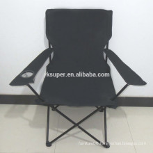 Sand beach chair for outdoor leisure