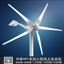 1200W Solar Power Kits Low Speed Generator