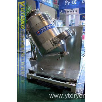 High Efficient Mixing Machine for APIs